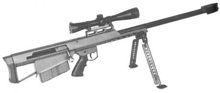Barrett M90 rifle.