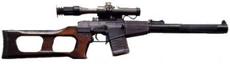 VSS 'Vintorez' silenced sniper rifle (USSR/Russia)