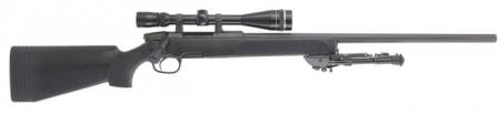 Steyr-Mannlicher SSG 69 sniper rifle, police version (SSG P II).