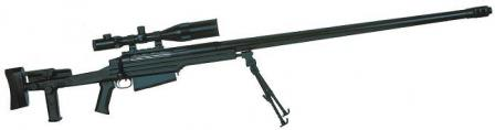 Truvelo .50BMG caliber rifle - 5 shots magazine fed version.