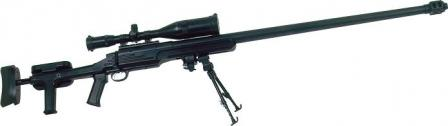 Truvelo .50BMG caliber rifle - single shot version.
