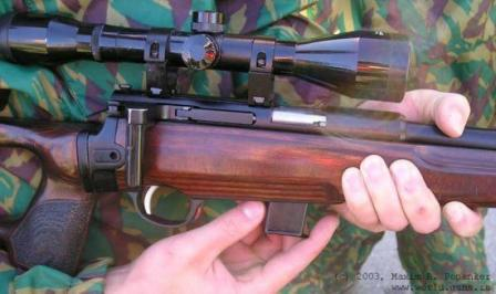 Loading the magazine into SV-99.