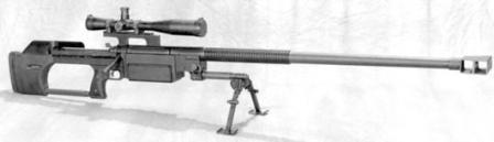 RAMO M650 rifle. Note the large magazine housing under the lengthened receiver.