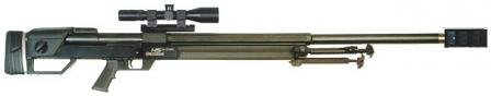 Steyr .50HS heavy sniperrifle, with folded bipod.