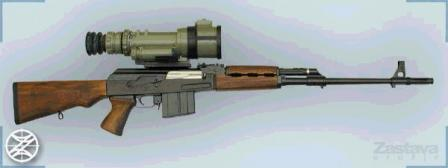 Zastava M76 sniper rifle with night vision scope.