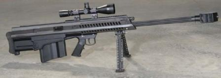 Barrett XM500 long range sniper / anti-material rifle.