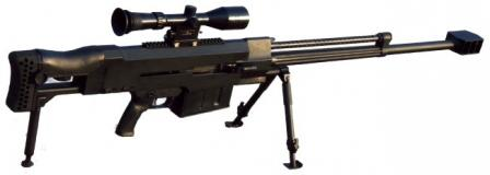 M99 anti-materiel / sniper rifle.