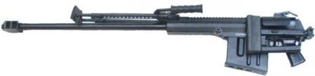 12.7mm AMR-2 anti-materiel / sniper rifle in storage / transportation mode; buttstock and bipod are folded, scope removed.