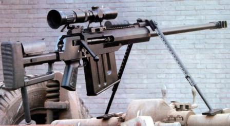 12.7mm AMR-2 anti-materiel / sniper rifle in ready to fire position.