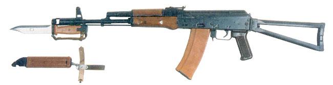http://world.guns.ru/userfiles/images/assault/as02/aks74.jpg