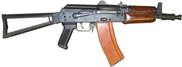 AKS-74U short assault rifle