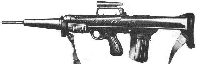 EM-1 prototype assault rifle.