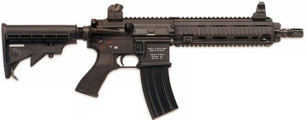 Скорее всего, она выберет вот это: Карабин HK416 со стволом...