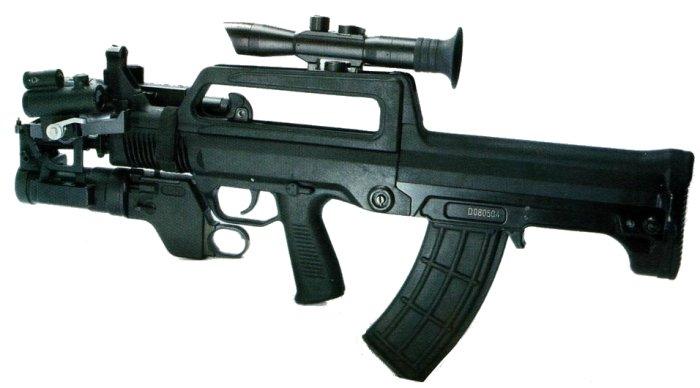 Type 95 / QBZ-95 - Modern Firearms