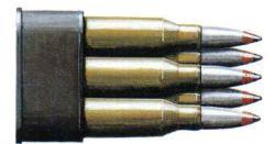 14.5x114 ammunition in PTRS en-block clip.