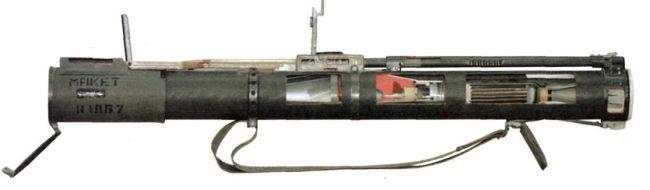 http://world.guns.ru/userfiles/images/grenade/gl39/rpg22-2.jpg