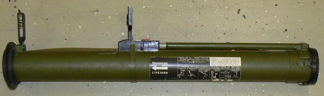 Современное стрелковое оружие мира - РПГ-26