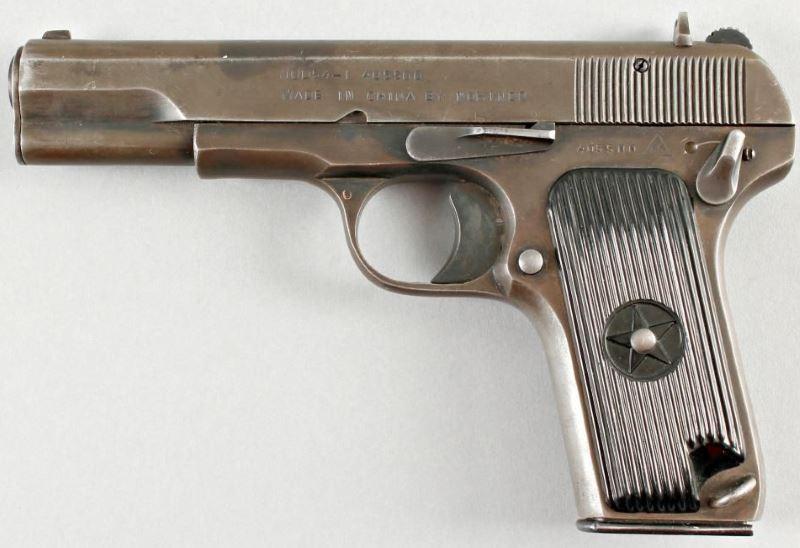 type 54 modern firearms rh modernfirearms net