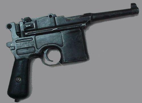 Mauser C96 (მაუზერი)