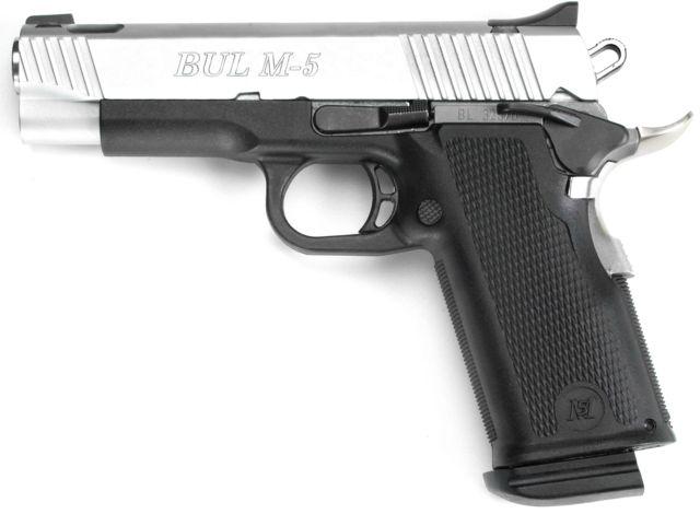 оружие мира - Bul M5