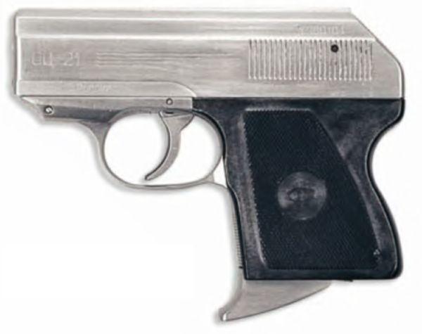 OTs-21 Malysh tabanca