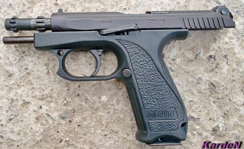 GSh-18 - Modern Firearms