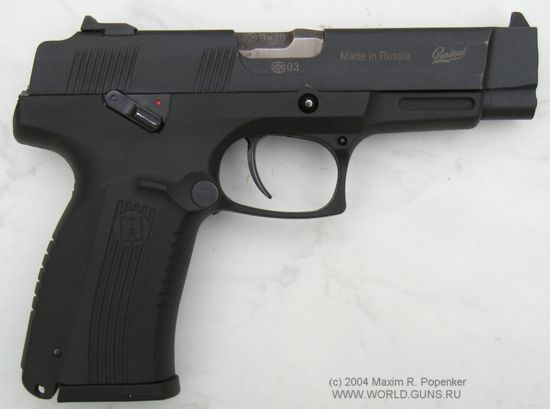 MP-446 'Viking' pistol, right side