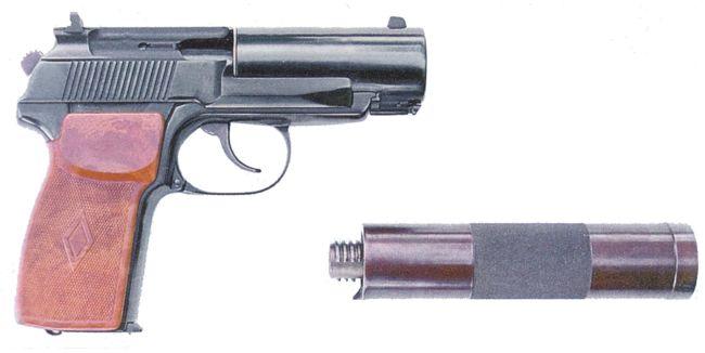 Бесшумный пистолет ПБ / 6П9 с насадком глушителя.