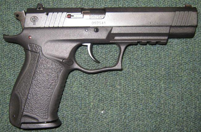 Травматический пистолет Гроза-