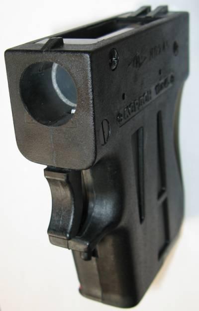 """Травматический бесствольный пистолет """"Кордон"""""""