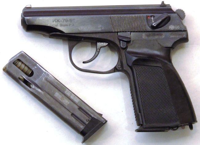 Оружие самообороны пистолет