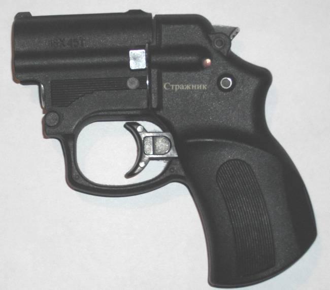 Бесствольный травматический пистолет