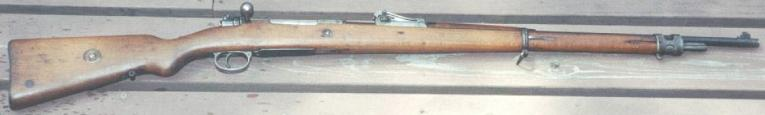 سلاح الماوزر نموذج الالماني