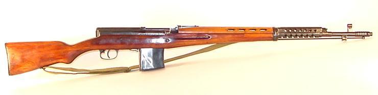 Russian SVT-40 Rifle