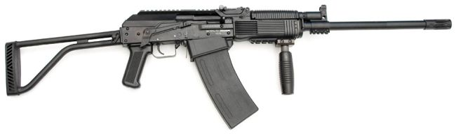 Vepr 12 mod.01 (modification 01) with longer barrel and optional removable forward grip.