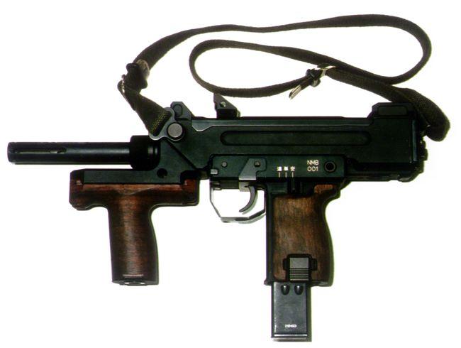 الرشاش الياباني Minebea MP-9