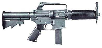 Colt model 633 - с укороченным стволом.