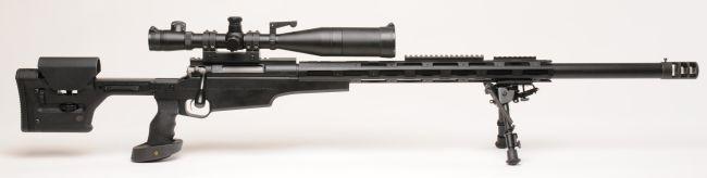Современное стрелковое оружие мира - Zbroyar Z-008