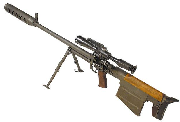 Modern firearms ksvk 12 7