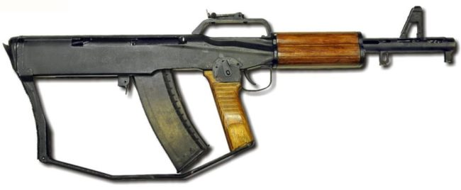 Nikonov NA-4 experimental rifle with sliding magazine, 1981