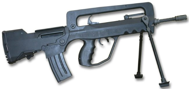 FAMAS G2 rifle