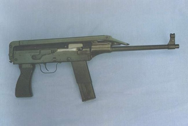 Type 79 submachine gun, basic version