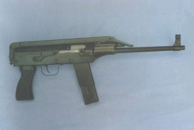 Пистолет-пулемет Тип 79, базовый вариант