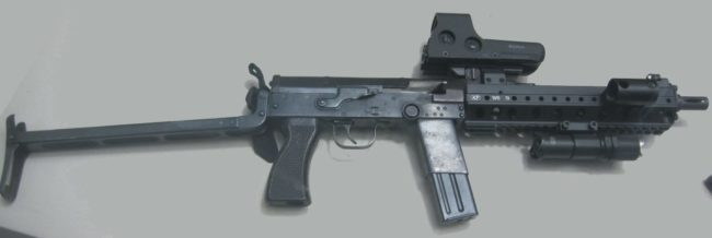 Type 79 submachine gun, upgraded version for police use