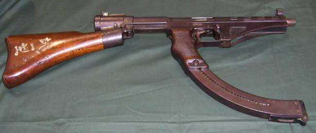 Пистолет-пулемет Намбу модель 1 / Nambu Model I