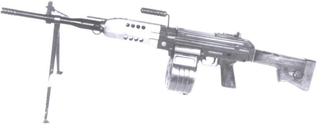 URZ light machine gun