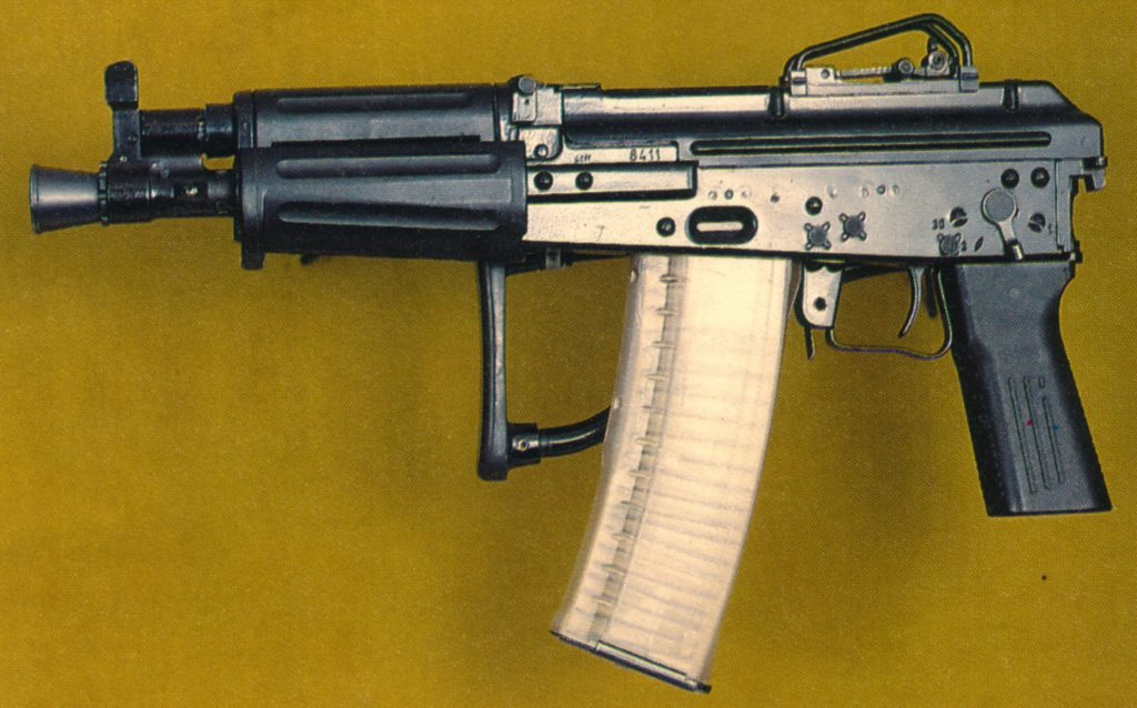 CZ-2000 compact assault rifle in 5.56x45 NATO