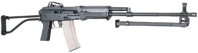 http://modernfirearms.net/wp-content/uploads/2018/02/lada2000-lmg-768x208.jpg