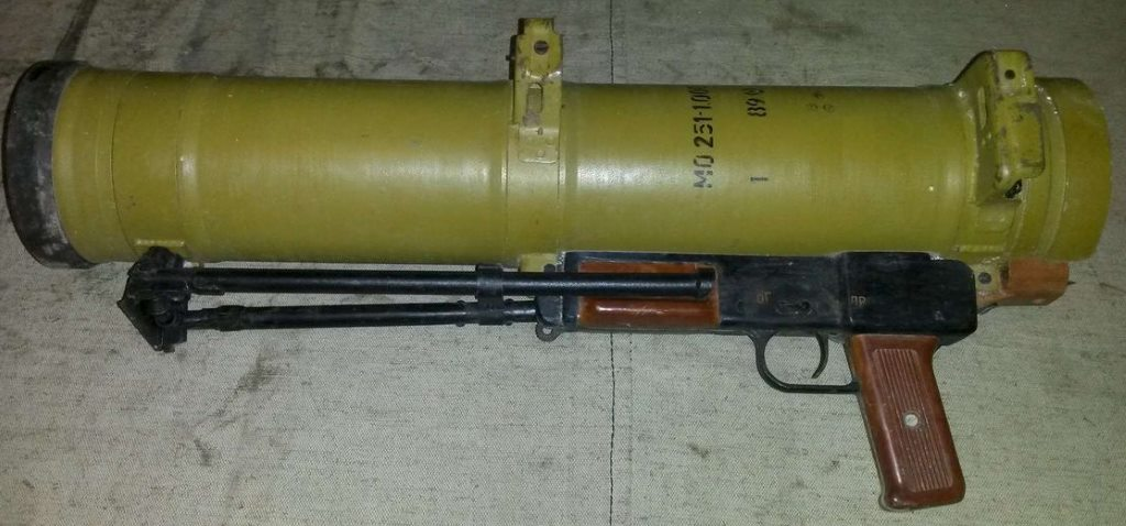 "RPO ""Rys"" (Lynx) rocket flame thrower / launcher"
