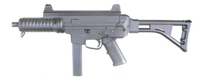 Пистолет-пулемет PINDAD PM2-V1